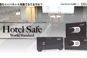 hotel safe top