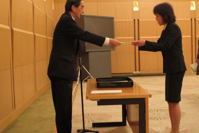 中嶋さん表彰