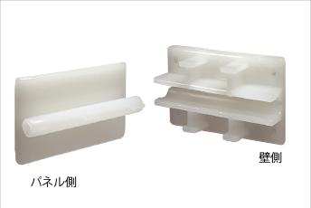 素材:PP樹脂成型品